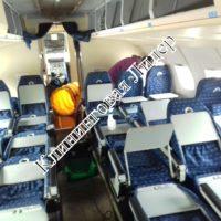 Уборка и химчистка в самолете